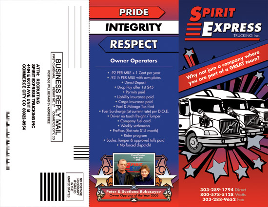 trifold_spirit3